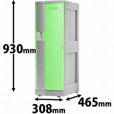プラスチックロッカー XLタイプ ベース付 グリーン