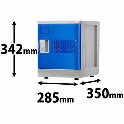 プラスチックミニロッカー MSタイプ ベース付 ブルー