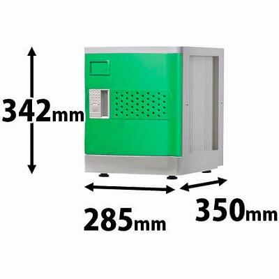 プラスチックミニロッカー MSタイプ ベース付 グリーン
