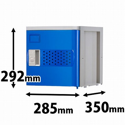 プラスチックミニロッカー MSタイプ 連結専用 ブルー