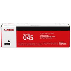 CANON 1246C003 トナーカートリッジ045H ブラック 国内純正