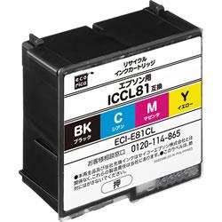 エコリカ ECI-E81CL リサイクルインク 4色カラー
