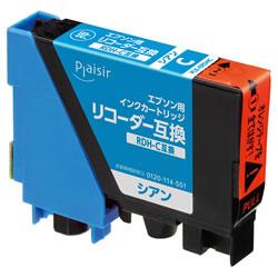 Plaisir PLE-ERDHC インク シアン (顔料) 汎用品
