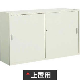 S-U535F1