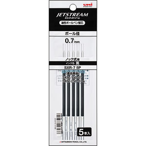 三菱鉛筆 SXR75P.24 油性ボールペン替芯 0.7mm 黒 ジェットストリーム単色用