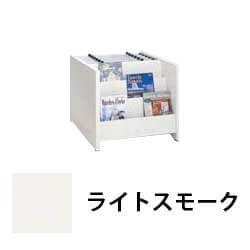 新聞架・雑誌架 6紙用 ライトスモーク
