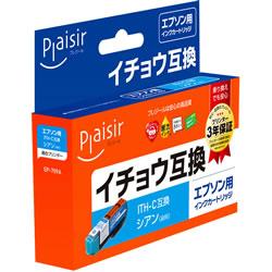 Plaisir PLE-EITHC インク シアン(染料) 汎用品