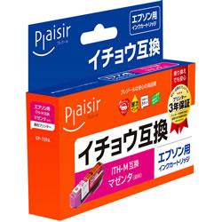 Plaisir PLE-EITHM インク マゼンタ (染料) 汎用品