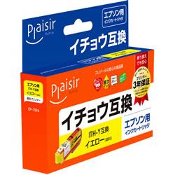 Plaisir PLE-EITHY インク イエロー (染料) 汎用品
