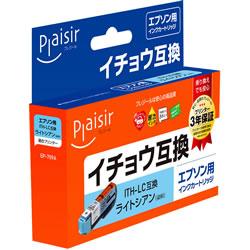 Plaisir PLE-EITHLC インク ライトシアン (染料) 汎用品