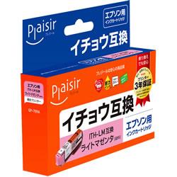 Plaisir PLE-EITHLM インク ライトマゼンタ (染料) 汎用品