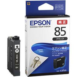 EPSON ICBK85 インクカートリッジ ブラック