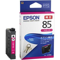 EPSON ICM85 インクカートリッジ マゼンタ