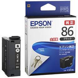 EPSON ICBK86 大容量インクカートリッジ ブラック