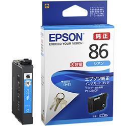 EPSON ICC86 大容量インクカートリッジ シアン