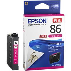 EPSON ICM86 大容量インクカートリッジ マゼンタ