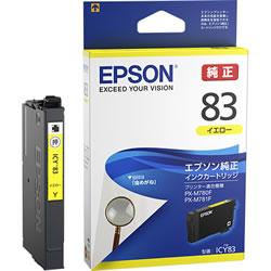 EPSON ICY83 インクカートリッジ イエロー