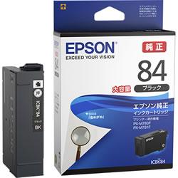 EPSON ICBK84 インクカートリッジ ブラック