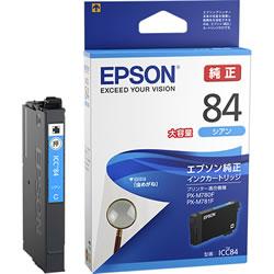 EPSON ICC84 インクカートリッジ シアン
