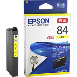 EPSON ICY84 インクカートリッジ イエロー