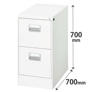 2段 A4 ホワイト ダイシンファイリングキャビネット 幅387×奥行700×高さ700mm