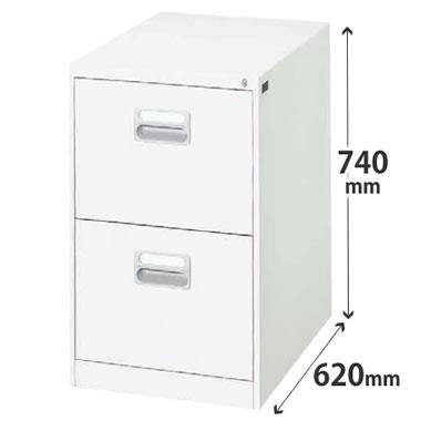 2段 B4 ホワイト ダイシンファイリングキャビネット 幅455×奥行620×高さ740mm