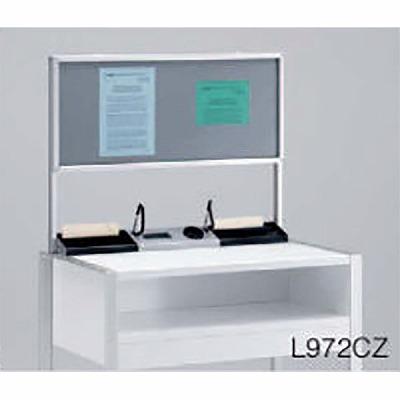 L972CZ-H37