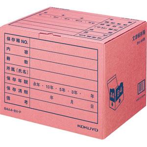 コクヨ B4A4-BX-P 文書保存箱フォルダーB4・A4用(カラー)