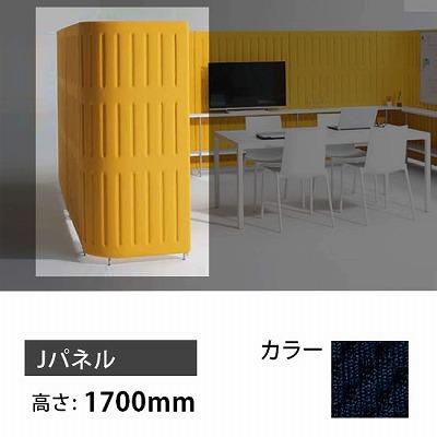 オカムラ MF21ZB-F013 マッフル Jパネル本体 ブラックベリー