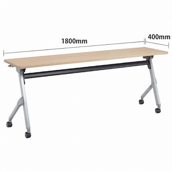 平行スタックテーブル 幅1800×奥行400mm 棚板なし 幕板なし ネオウッドライト