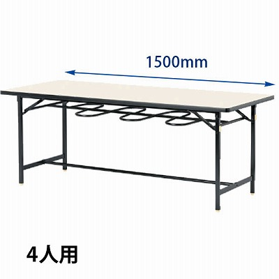 折りたたみ式4人用ワイド食堂テーブル ブラックフレーム