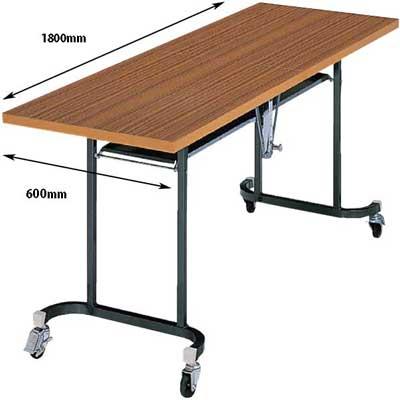 フライトテーブル チーク 奥行600mm