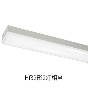 エコリカ LEDベースライト トラフ Hf32形2灯相当