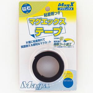 マグエックス MST-500-30 マグネット粘着付テープ 幅30×長さ500×厚さ1.2mm