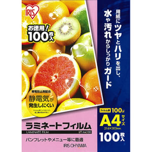 アイリスオーヤマ LFT-A4100 ラミネートフィルム A4 100μ