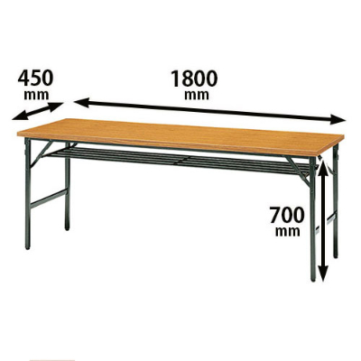 折りたたみテーブル クランク金具方式 幅1800 奥行450 チーク