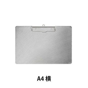 SC-A4S ステンレス用箋バサミ A4横 10枚セット