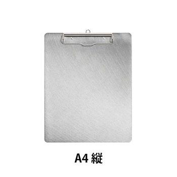 SC-A4E ステンレス用箋バサミ A4縦 10枚セット