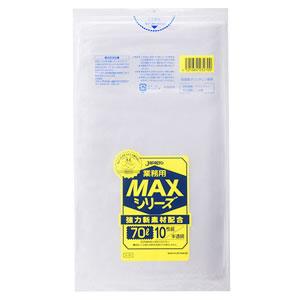 ジャパックス S-70 業務用MAXシリーズポリ袋 半透明 70L