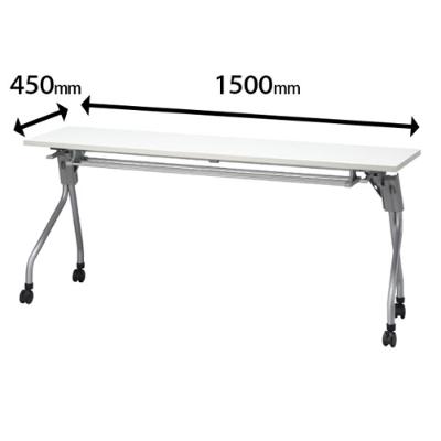 スタックテーブル 幅1500 奥行450 ホワイト 棚付き
