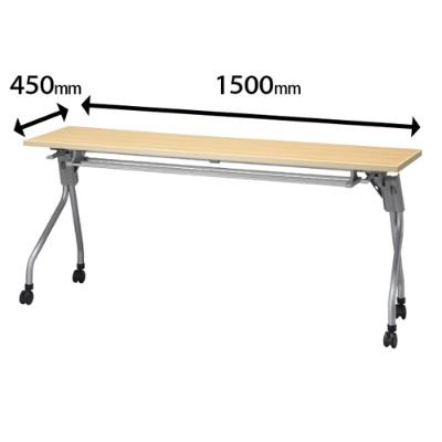 スタックテーブル 幅1500 奥行450 ナチュラル 棚付き