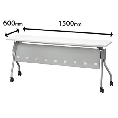 スタックテーブル 幅1500 奥行600 ホワイト 幕板付き 棚付き