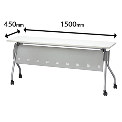 スタックテーブル 幅1500 奥行450 ホワイト 幕板付き