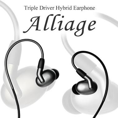 3E 3E-BEA5OF-S Bluetooth earphone 【Alliage】 シルバー
