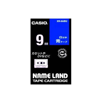 CASIO XR-9BU スタンダードテープ 9mm 青 黒文字