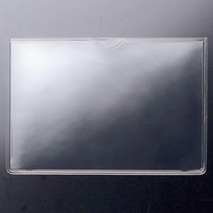 TSCCO-B8 ソフトカードケース B8 1枚