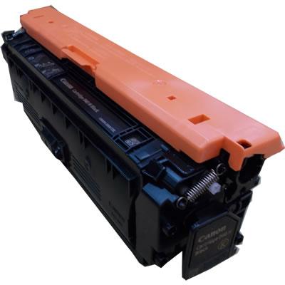 トナーカートリッジ040H ブラック(大容量) リサイクル