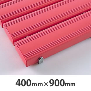 抗菌安全スノコ 400×900mm ピンク