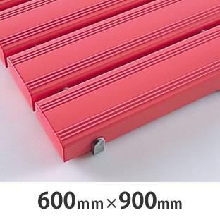 抗菌安全スノコ 600×900mm ピンク