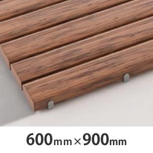 抗菌安全スノコ 600×900mm 木調